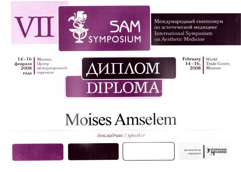 Congreso Internacional de Medicina estética Moscú 2008
